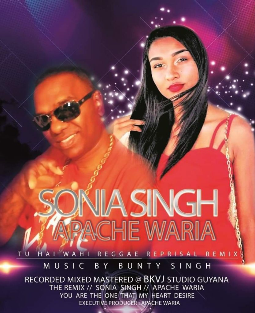 Apache Waria & Sonia Singh – Tu Hai Wahi