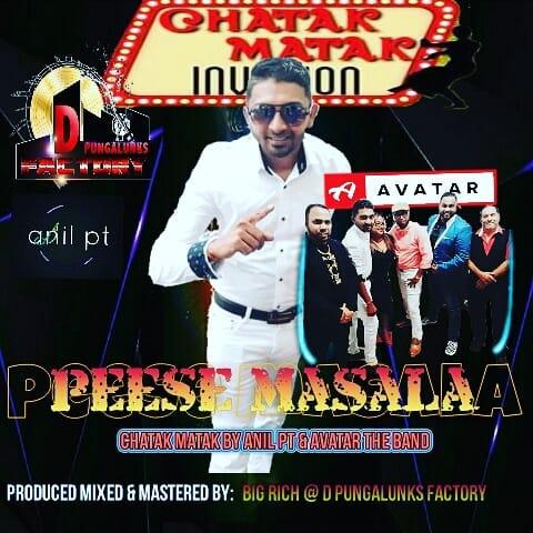 Chutney 2020 Peese Masala By Anil Pitie (2019 Chatak Matak Invasion)