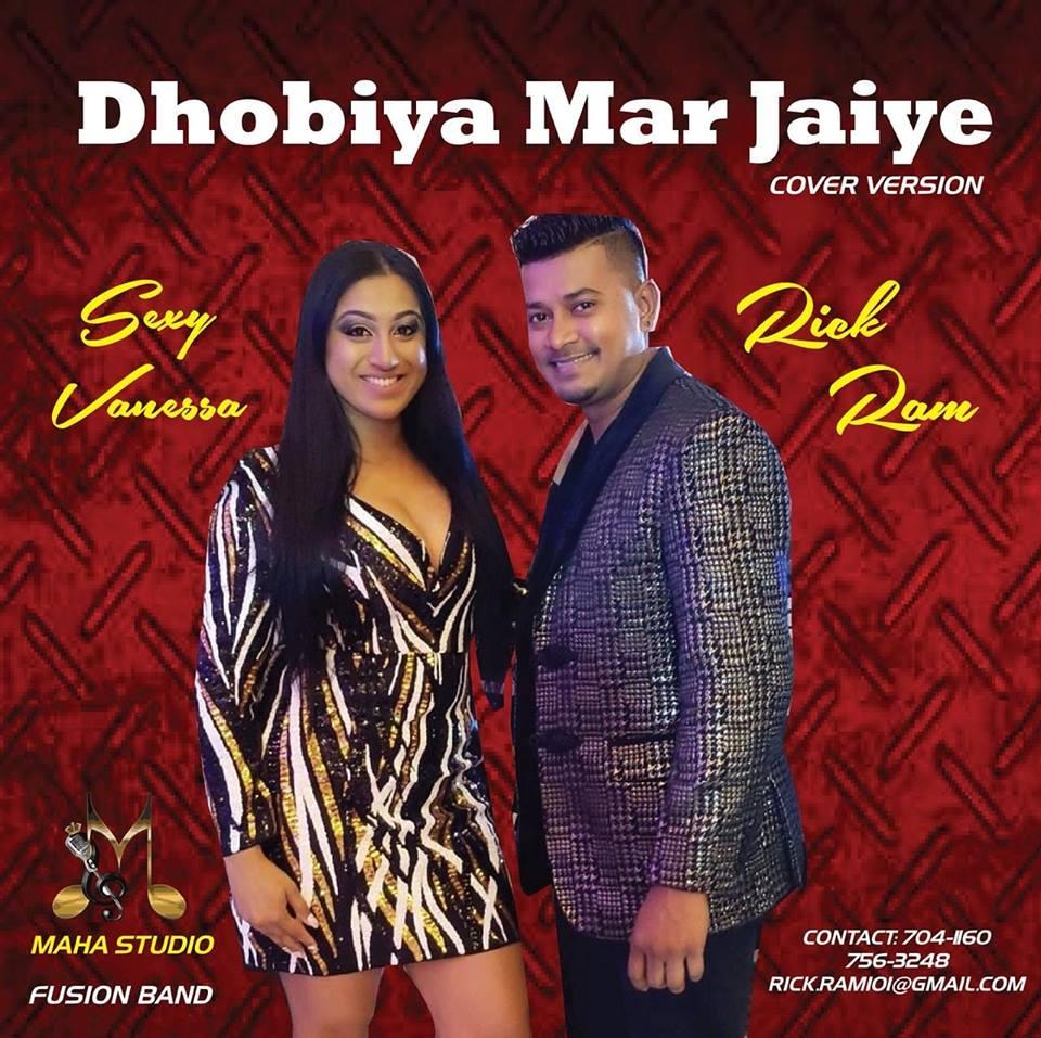 Dhobia Mardjeheen By Rick Ram & Sexy V (2019 Chutney)
