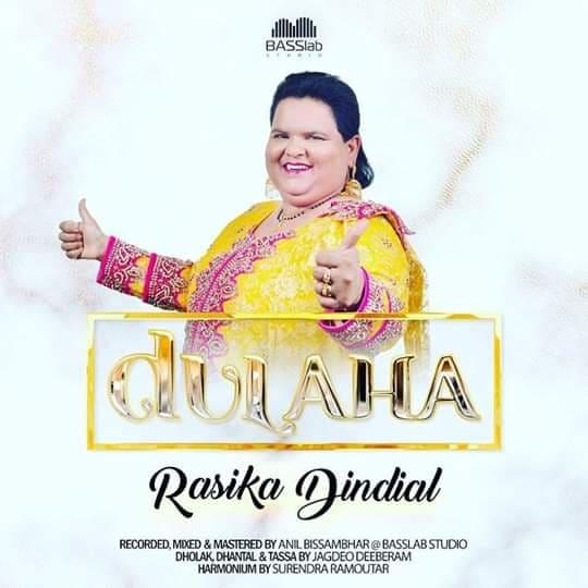 Dulaha By Rasika Dindial (2019 Traditional Chutney)