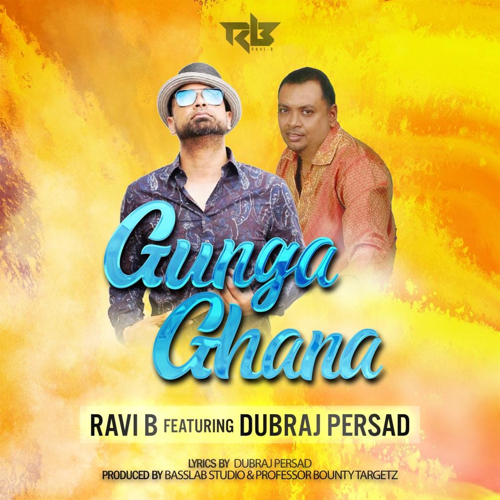 Gunga Gana By Dubraj Persad Ft Ravi B (2019 Chutney Soca Music)