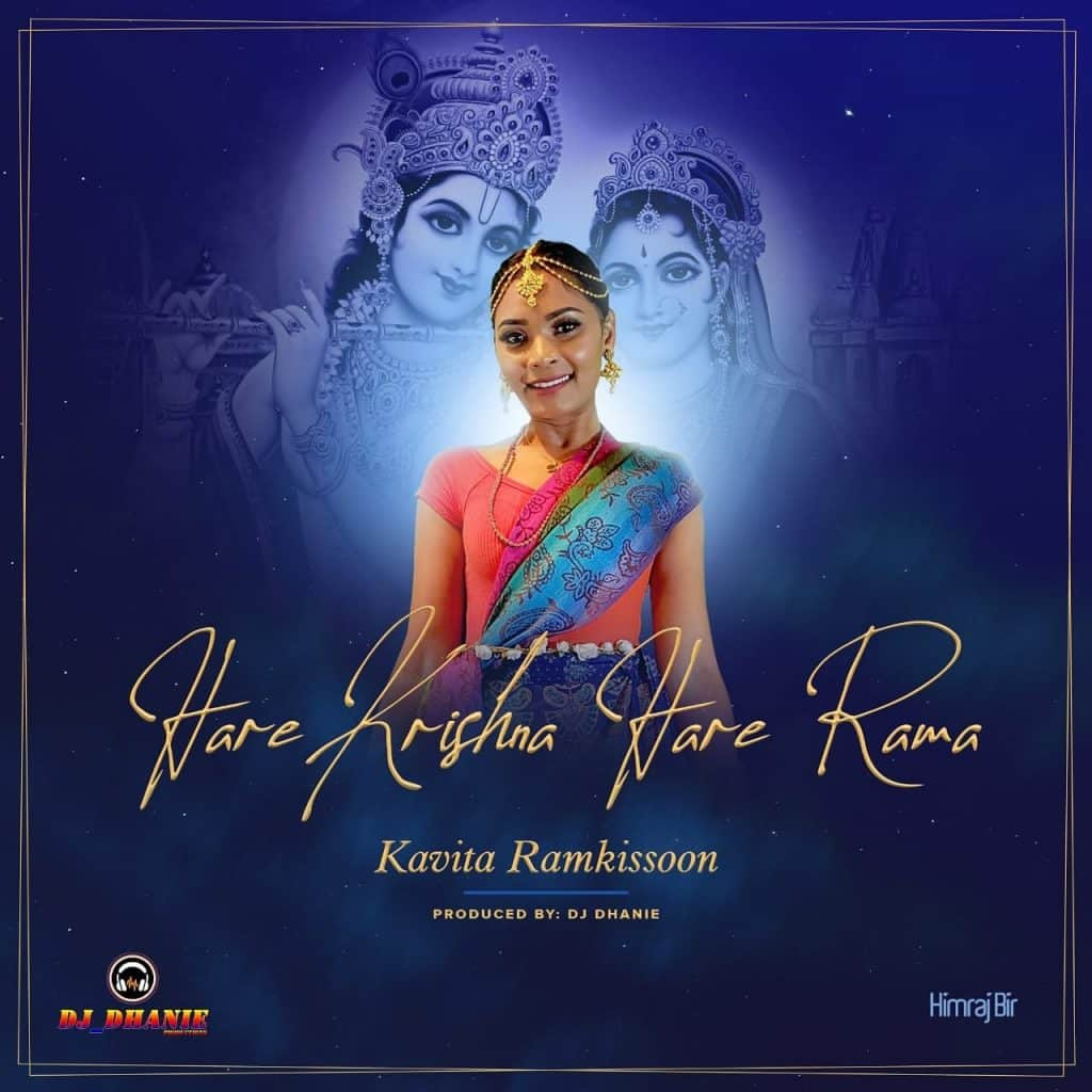 Hare Krishna Hare Rama Kavita Ramkissoon