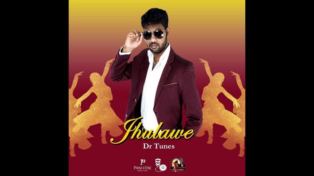 Kess Dr Tunes Ramroop Jhulawe