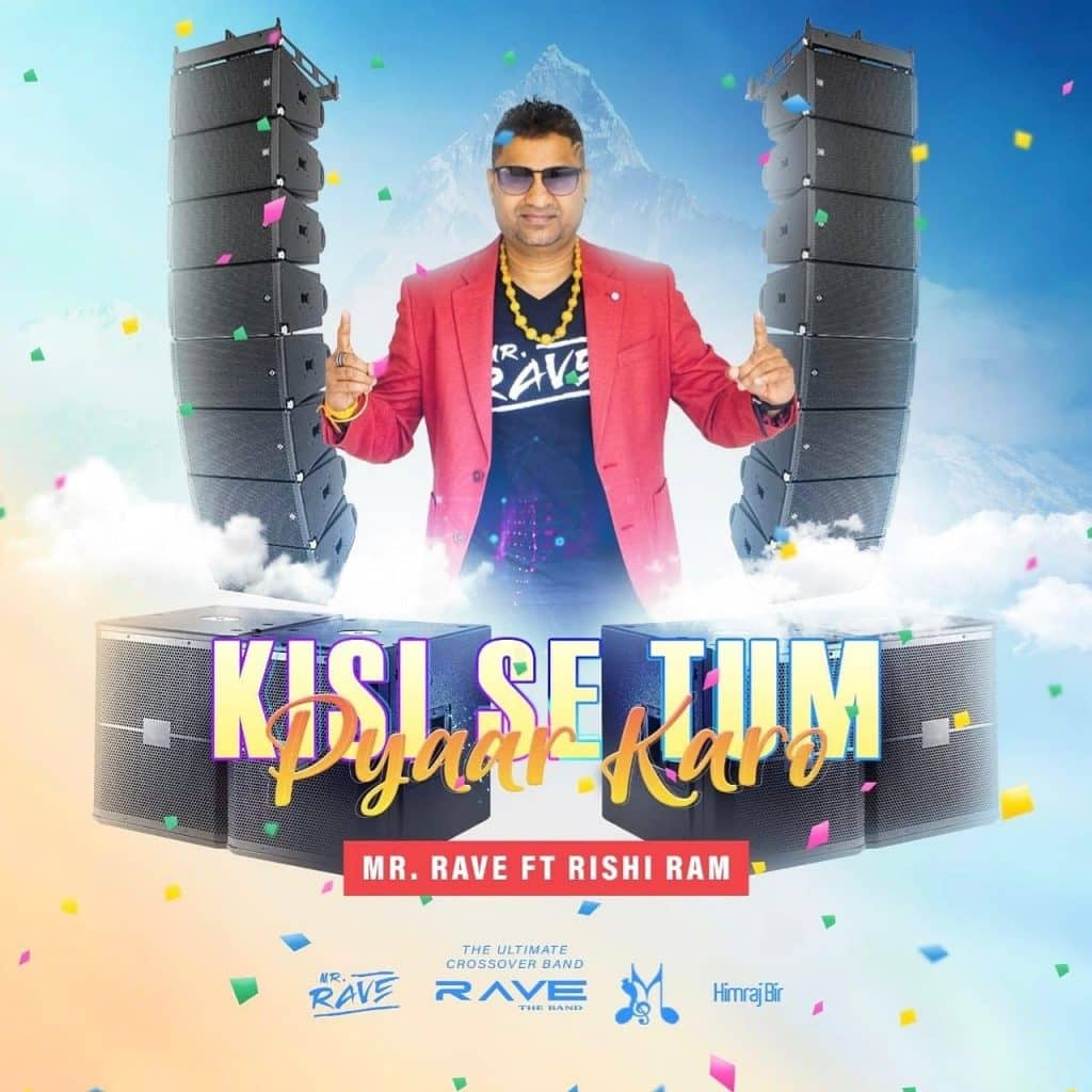 Kisi Se Tum Pyaar Karo | Mr Rave (rave The Band)| Ft Rishi Ram | 2020 Bollywood Remake