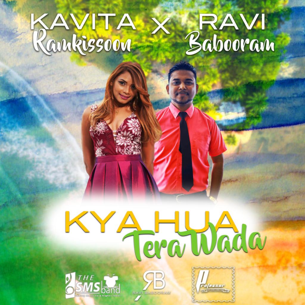 Kya Hua Tera Vaada Woh Kasam Woh Irada By Kavita Ramkissoon and Ravi Babooram