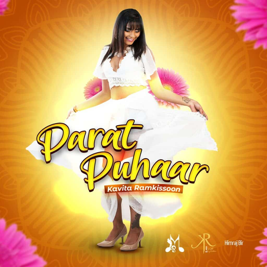 Parat Puhaar by Kavita Ramkissoon