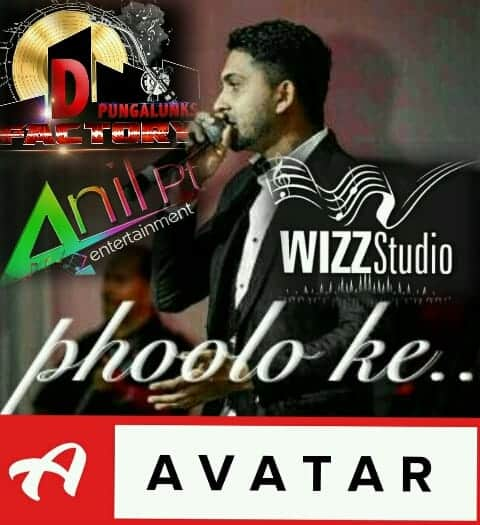 Phoolon Ke Dere Hai By Anil Pitie (2019 Bollywood Cover)
