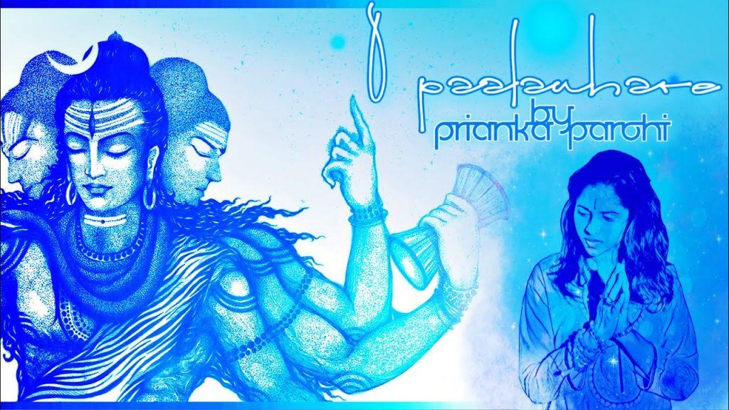 Prianka Parohi O Paalanhare