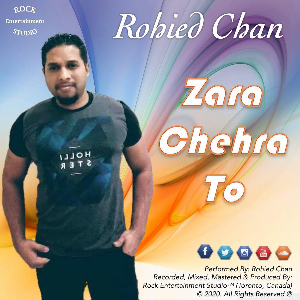 Rohied Chan Zara Chehra To Dikhao
