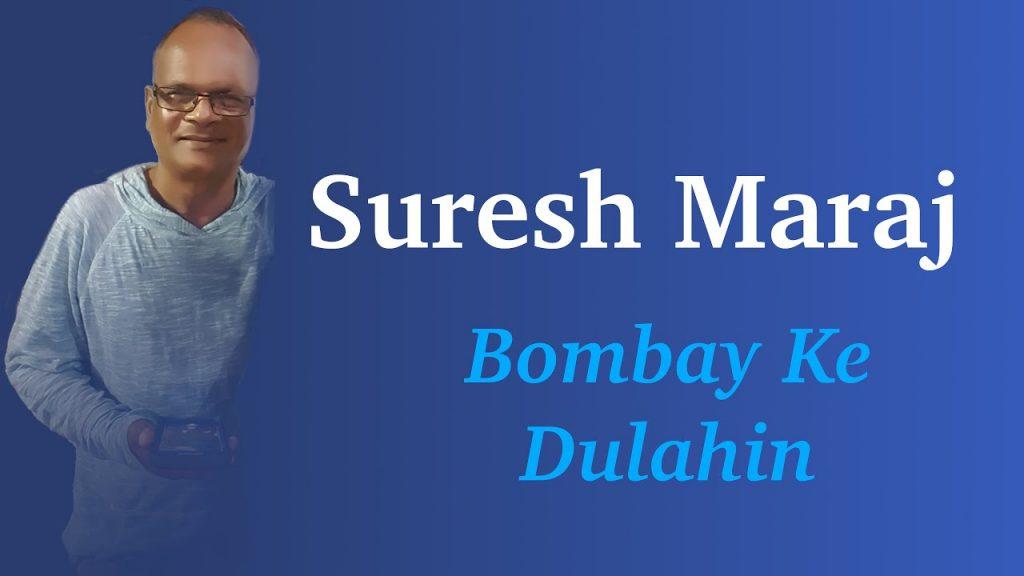 Suresh Maraj Bombay Ke Dulahin