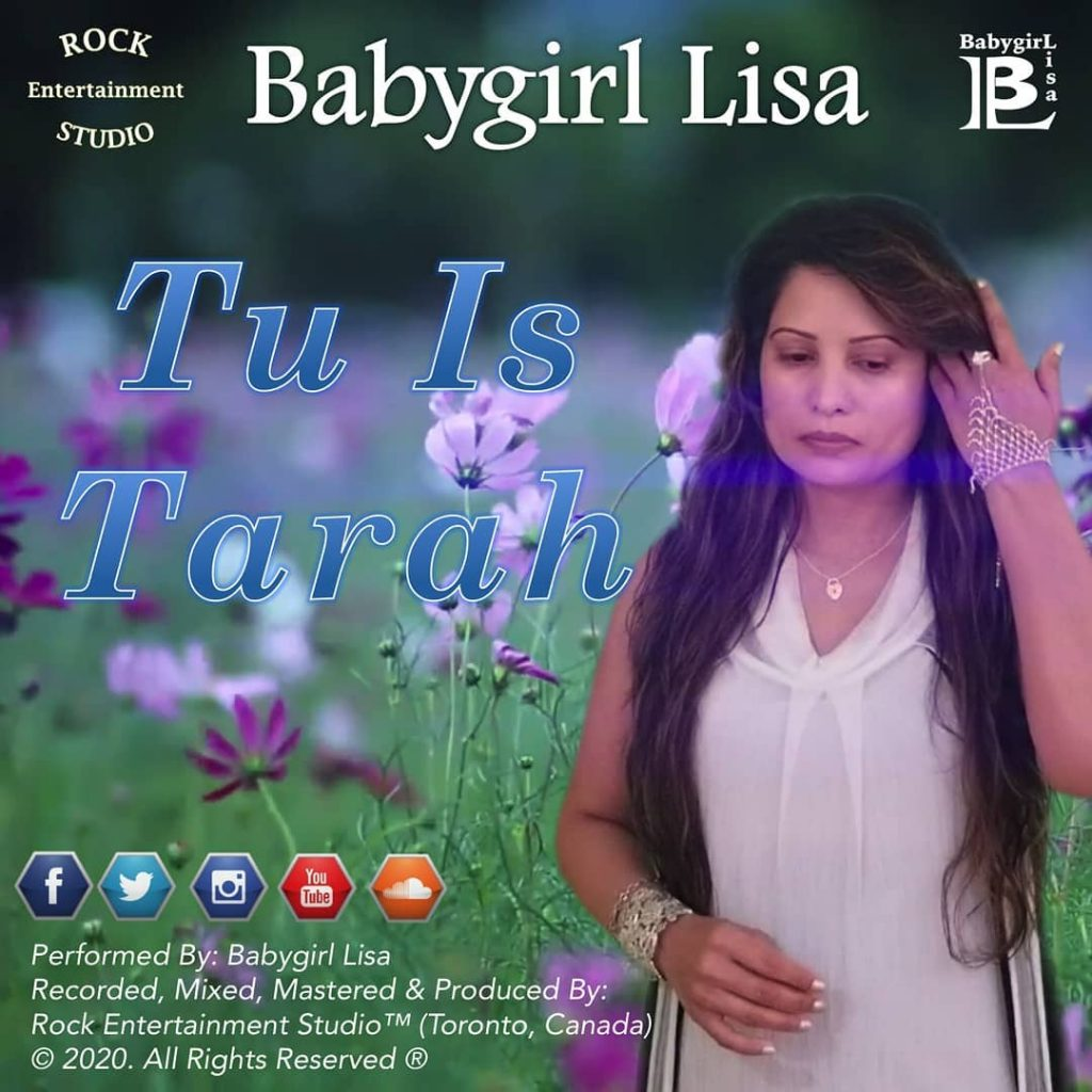 Tu Is Tarah Se Meri Zindagi By Babygirl Lisa