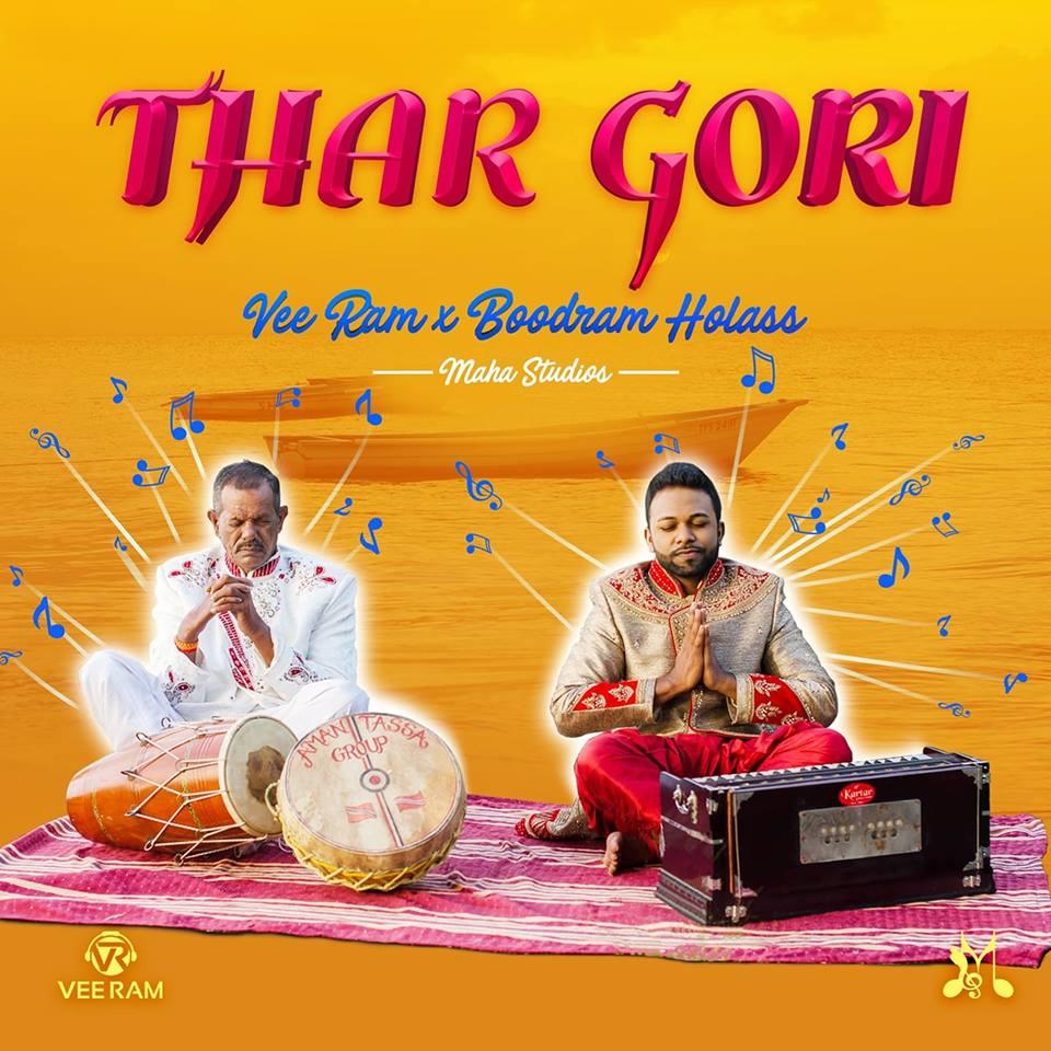 Vee Ram & Boodram Holass - Thar Gori