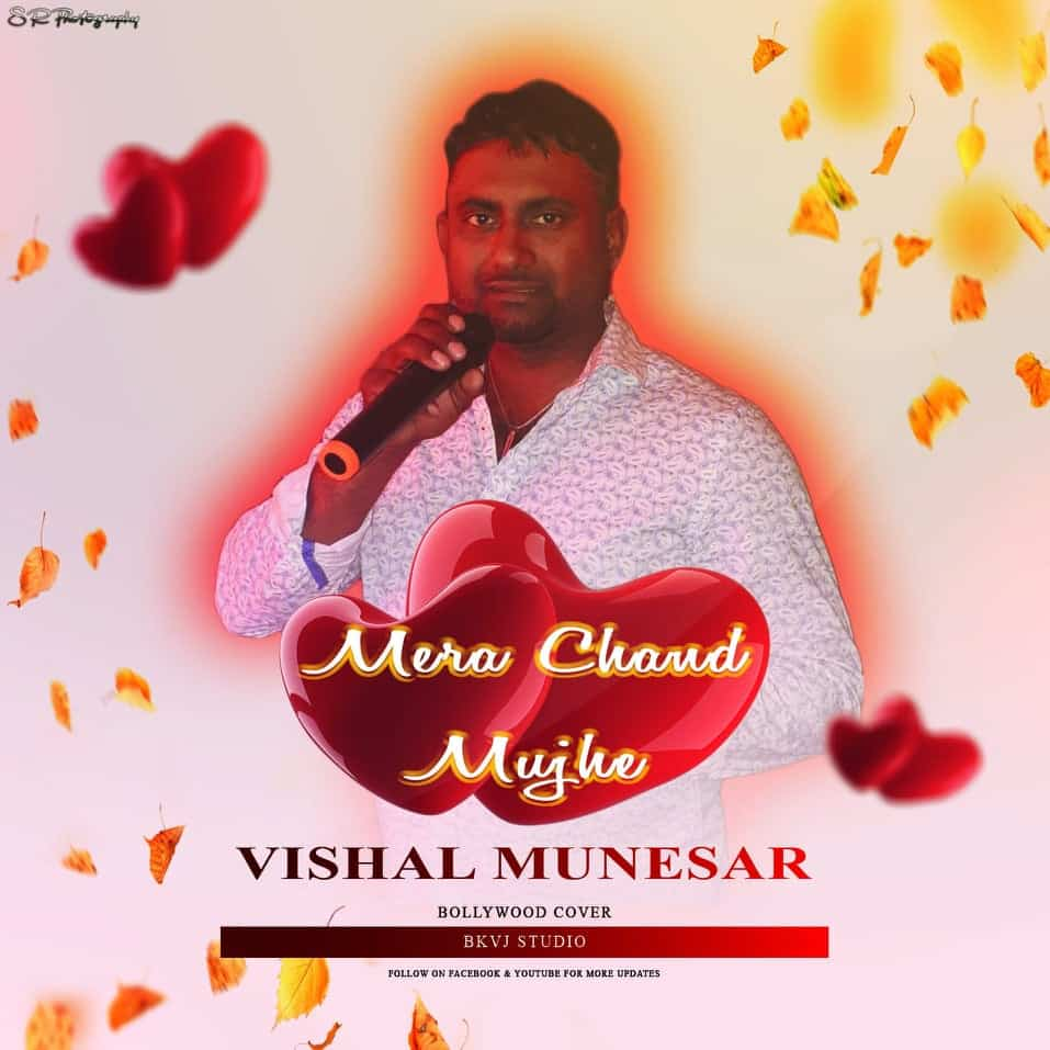Vishal Munesar Mera Chand Mujhe